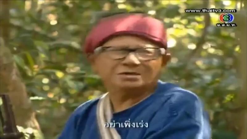 Кун Чай Ратчанон 6 серия 2 часть Озвучка PERSIEN BI