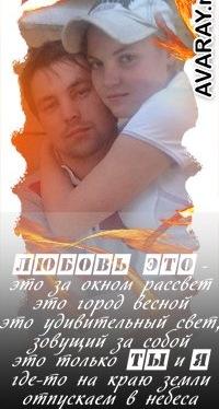 Дарья Пудинова, 31 июля 1993, Рыбинск, id159199796