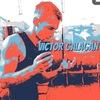 Victor Galagan