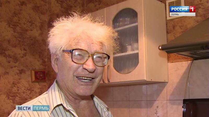 Жители Закамска надеются на новогоднее коммунальное чудо от газовиков