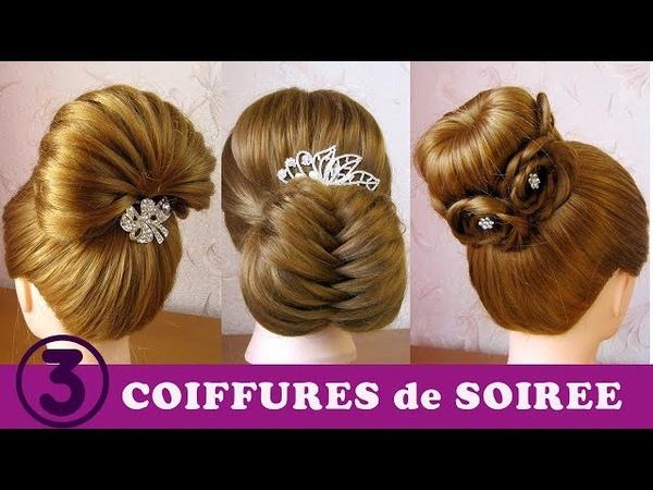 Tuto coiffures de soirée/mariage 🌟 3 chignons simples cheveux longs 🌟 facile à faire