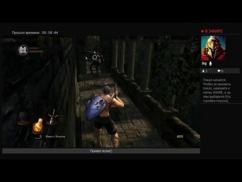 Dark Souls remastered от Олега Yuma (PS4)
