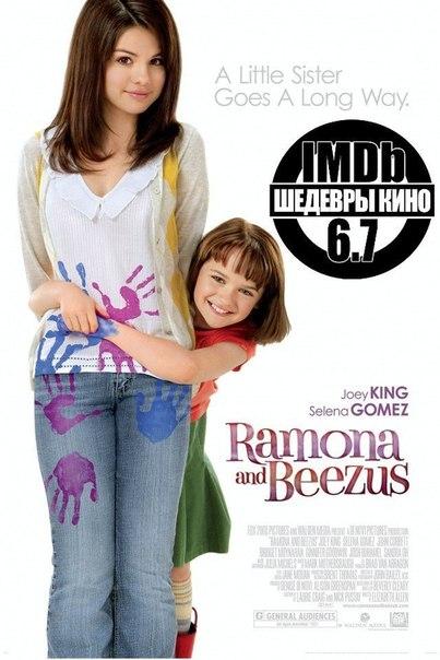Сказочная, добрая и светлая комедия для всей семьи! Рекомендую этот фильм всем, кто хочет приятно провести время ????