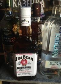 Алкоголизм лечение запой краноярскому краю