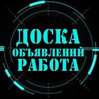 elektro.omsk