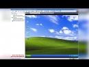 5.Подключение к рабочей группе Windows XP