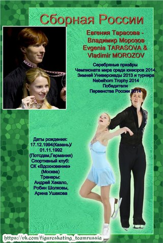 4 этап. ISU GP Rostelecom Cup 2014 14 - 16 Nov 2014 Moscow Russia-1-2 NmAw_L-ZJww