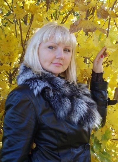 Виктория Королёва, 13 сентября 1979, Одесса, id152430120