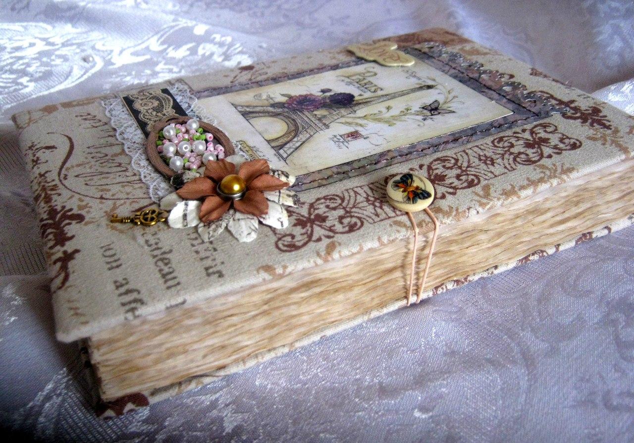 Как сделать книгу фантазии