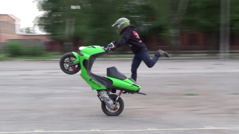 Стант на скутере Aprilia SR (Sony HDR CX220E) Zenkov StuntRiding