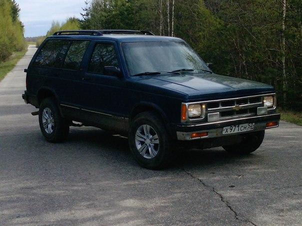 Блейзер s10 1993 года?