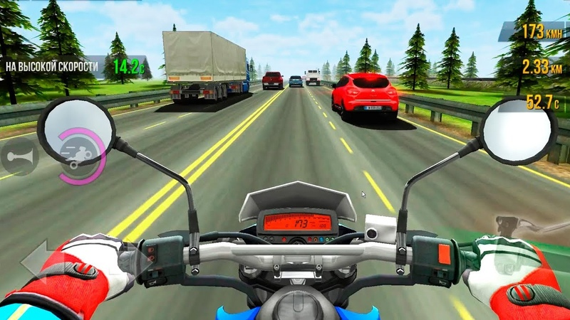 РЕЖИМ ДО АВАРИИ И НА ВРЕМЯ ► Traffic Rider 4 серия
