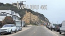 Driving Downtown - Malibu Billionaire's Beach 4K - USA