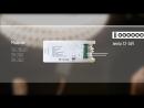 Сенсорные выключатели и диммеры (датчики)