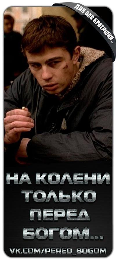 Valentin Smolin, 11 марта 1996, Донецк, id220193175