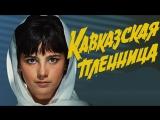 Наталья Варлей (А. Ведищева) _ Full HD _