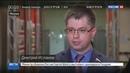 Новости на Россия 24 • Страсти по углю: Донбасс ждет новая жизнь, а Украину - промышленный коллапс