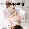 """Журнал """"Люди и вещи. Shopping"""" Калининград"""