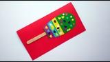 Эскимо. Аппликация из цветной бумаги. Открытка сестре на день рождения. Поделки своими руками.