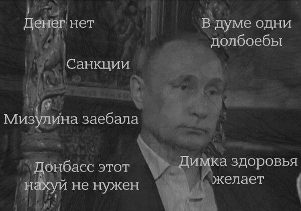 """Советники глав стран """"нормандской четверки"""" определили три точки разведения сторон и отвода вооружения на Донбассе, - Елисеев - Цензор.НЕТ 7606"""