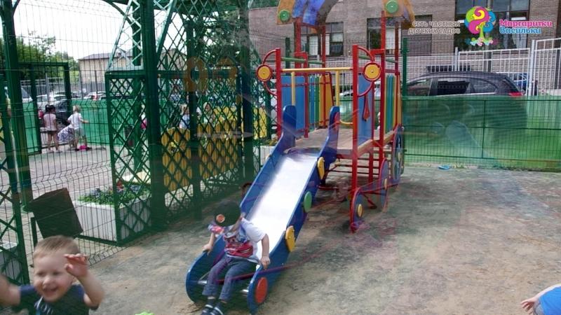 Маргаритки Васильки сеть детских садов в Бутово где дети развиваются и играют