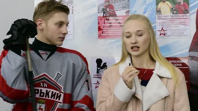 Интервью: Александр Симонов и Никита Жигунь