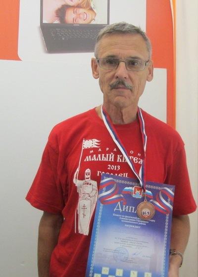 Сергей Пахомов, Нижний Новгород, id212822346