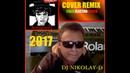 DJ NIKOLAY-D - Bodyguard COVER REMIX 2017