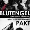"BLUTENGEL / PAKT. 6 ОКТЯБРЯ, Москва, ""PIPL"""
