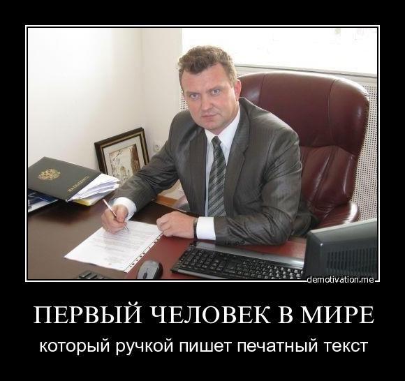 Сел самые богатые холостяки украины Тури рудокопы