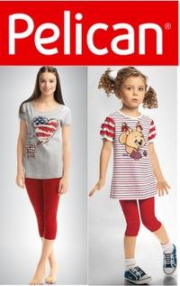 детская одежда оптом оптом