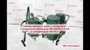 Снятие краски с пола и шлифовка с пылесосом Дастпром ПП 220 52 3 3 С2 и сепаратором СП 75 1