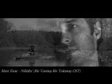 Mert Fırat - Nilüfer (Bir Varmış Bir Yokmuş OST)