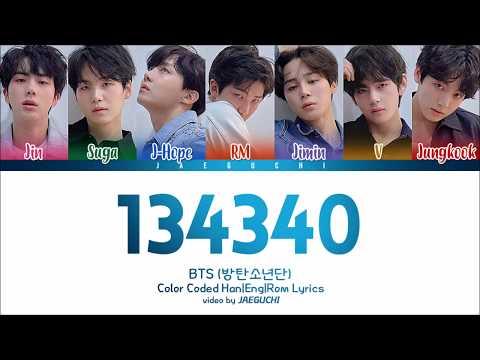 BTS (방탄소년단) '134340 (PLUTO)' Lyrics [Color Coded Han Rom Eng]