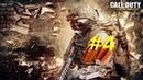 Прохождение Call of Duty: Advanced Warfare [60 FPS] HD — Цепная реакция. 4