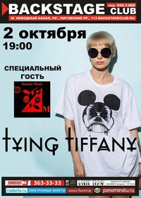 02.10 - TYING TIFFANY - BACKSTAGE club (С-Пб)