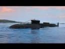 "K 535 ЮРИЙ ДОЛГОРУКИЙ Russian Nuclear Submarine Yuri Dolgoruky"" Sub Sea Launch Four Bulava"""