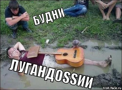 """Боевики из """"ДНР"""" занимаются рэкетом, - нардеп от ПР - Цензор.НЕТ 9618"""