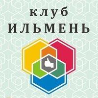 Логотип Аренда коттеджей баня праздник Клуб Ильмень