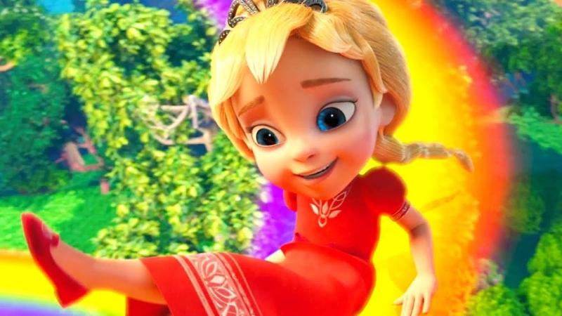 Принцесса и дракон Тайна волшебного зеркала Трейлер 2018 Россия Мультфильм фэнтези Мультик для детей