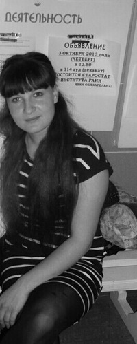 Дарья Юрьевна, 27 января 1991, Бичура, id227616103
