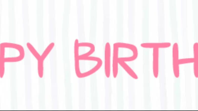 С Днем Рождения, Халид