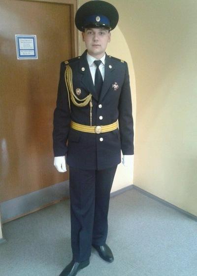 Женя Бударин, 30 ноября , Москва, id14740217