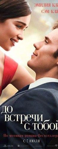 5 самых новых, невероятно трогательных мелодрамы, для романтического настроения.
