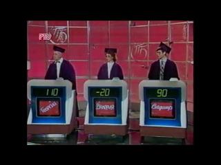Своя игра (РТР, 7 апреля 1994)
