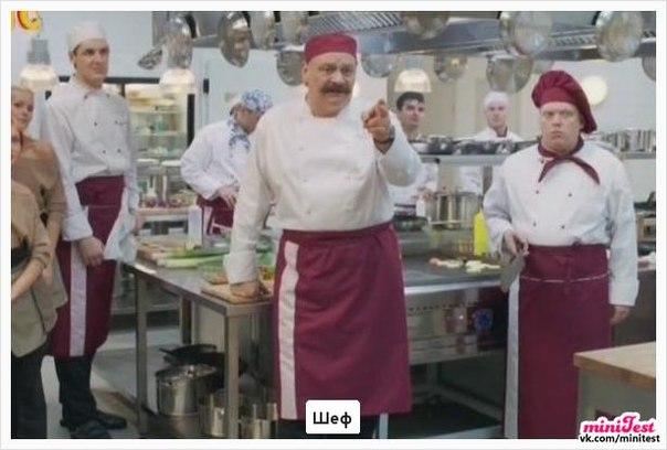 кухня 12 серия смотреть онлайн бесплатно в хорошем качестве:
