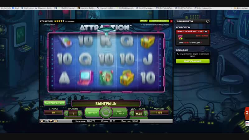 Avalon II в BetAt Casino