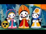 Вовка в тридевятом царстве Советские мультфильмы-сказки для детей