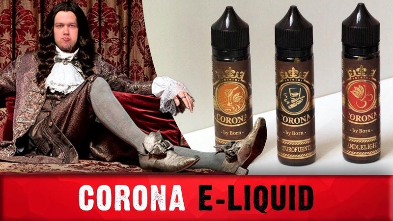 Corona e-liquid - ТАБАЧКА!! УРА!!