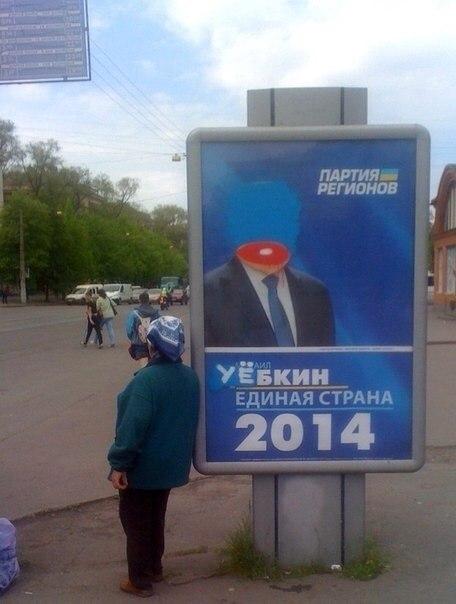 Германия направит 100 наблюдателей на президентские выборы в Украине - Цензор.НЕТ 8720